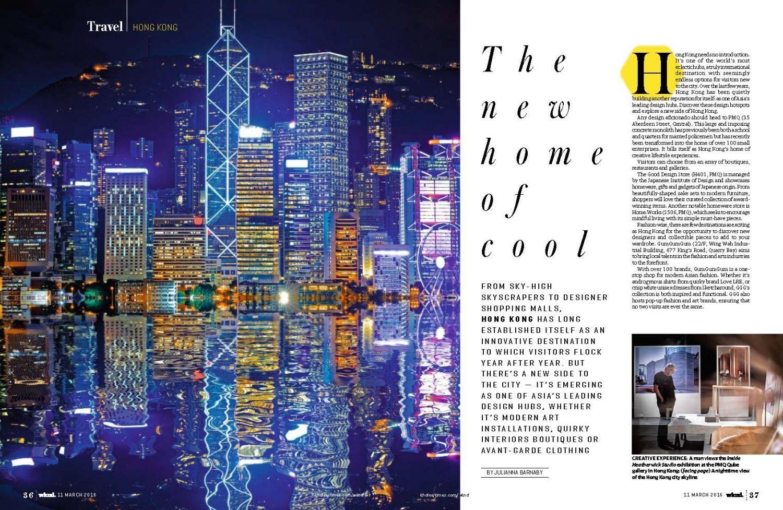 Hong Kong, Asia's New Cultural Hub by Julianna Barnaby