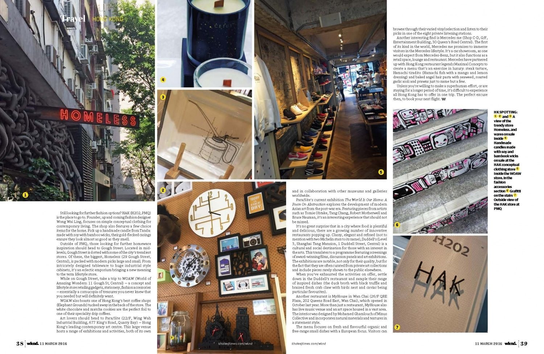 Hong Kong, The New Home of Cool - Julianna Barnaby