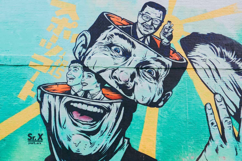 Sr. X on Village Underground Street Art Wall in London